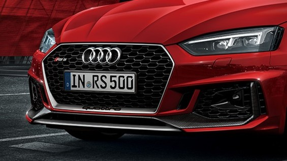 Audi RS 5 Coupéのフロント