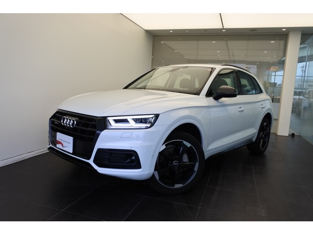 audi q5 blackedition