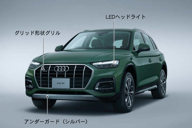 Audi Q5 Advancedの正面